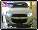 XENON NEW CAPTIVA